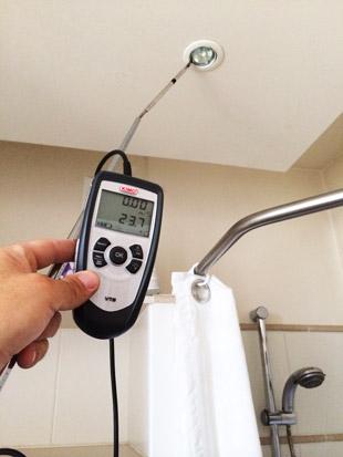 Audit énergétique particulier - étanchéité à l'air - 71000 Mâcon -5